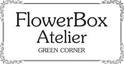 Shttps://flowerboxatelier.pl/wp-content/uploads/2020/11/FlowerBoxAtelierGreenCornerMlynek-ul.-Krotka-1-boxykwiatowe-bukietywieczneroze-header-logo.jpg